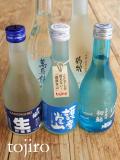 涼味厳選生酒 300ml・5本セット 清酒発泡スチロールケース入 【クール・送料無料】 *但し、沖縄・離島は除く
