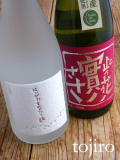 米焼酎「にいがたものがたり」・「此乃花ノ實ノささ」梅酒 720ml・2本セット 化粧箱入