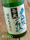 越乃景虎 「名水仕込」特別純米酒 720ml