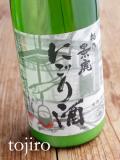 越乃景虎  本醸造活性にごり酒 1800ml