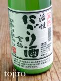 金鶴 純米活性にごり酒 1800ml
