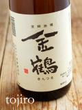 金鶴 清酒 720ml