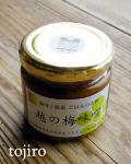 越の梅味噌 150g