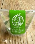 凍らせて食べる越の梅 「青梅氷り」