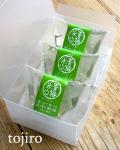 凍らせて食べる越の梅 「青梅氷り」 3個セット クリアケース入