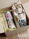 たがみの缶詰と認証米のセット 化粧箱入