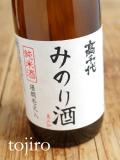 高千代 「みのり酒」 純米酒 720ml