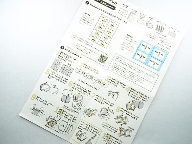 豆本、ミニチュアブック、手作り、ミニチュア、豆本ストラップ