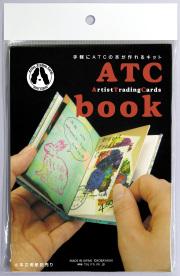 プチロー ATCブックキット