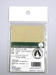 ATC FV カシミヤ  V005