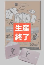 ポップアップタグ-豆本タイプ-ピンク