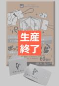 ポップアップタグ-豆本タイプ-白