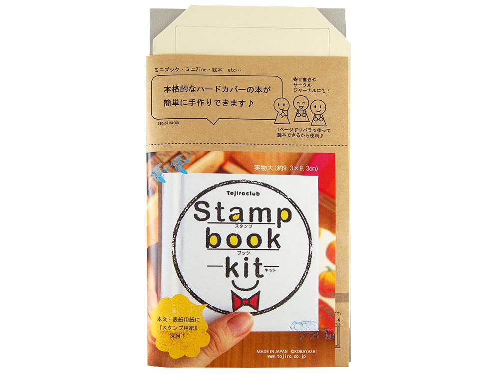 スタンプブックキット【約93×93mm ミニブック 簡単製本セット 1冊分】