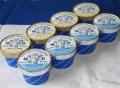【送料無料】放牧認証牧場のブラウンスイス生乳使用プレミアムアイス&クリームチーズアイス各4個セット