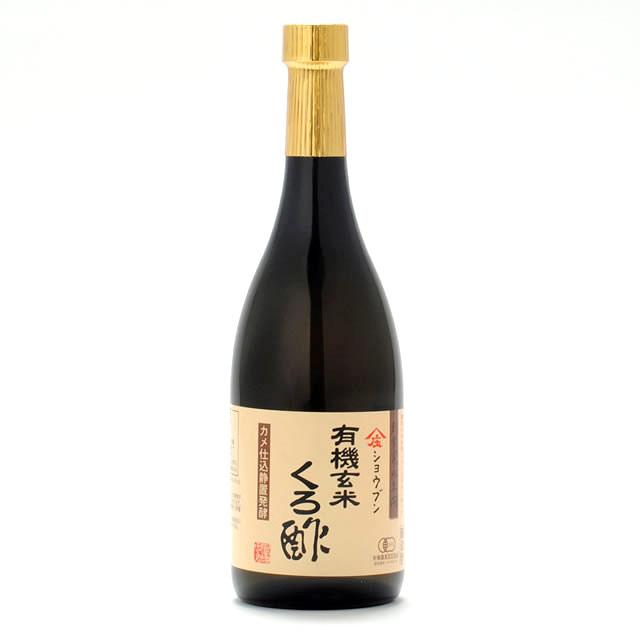 有機玄米くろ酢(720ml)