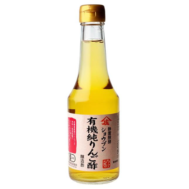 ショウブン有機純りんご酢 (300ml)
