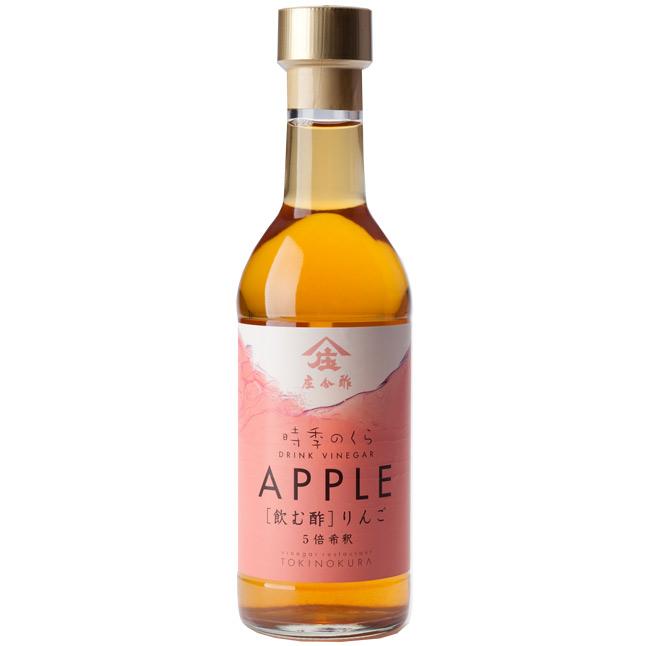 飲む酢「りんご」300ml