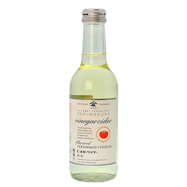 ビネガーサイダー 柿酢 245ml