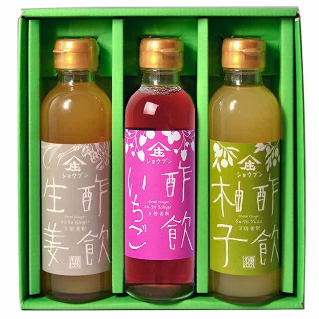【ギフト】【23S-10】酢飲3種セット(生姜・いちご・柚子) 出産祝い・内祝に最適!