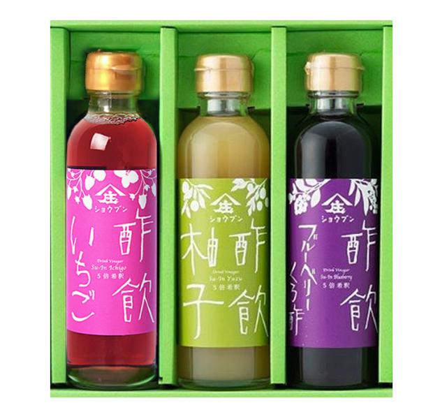 【ギフト】【27S-2】酢飲3本セットB(ブルーベリーくろ酢・いちご・柚子)