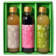 【23S-10】酢飲3種セット(生姜・あまおう・柚子) 九州(沖縄を除)送料無料!