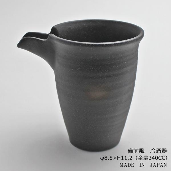 【和食器】【徳利・冷酒器】備前風 冷酒器 (日本製 業務用)