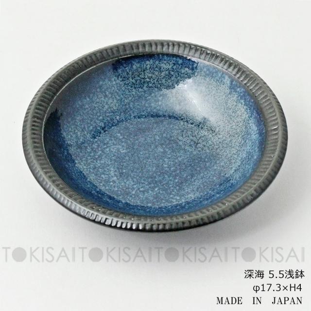 和食器 中鉢