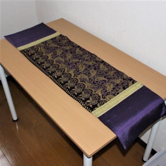 シルクのテーブルランナー(パープル)