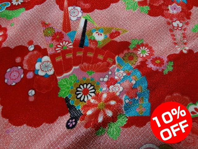 【10%OFF SALE!】友禅ちりめん 折鶴に扇文様(赤) 10cm単位 切り売り