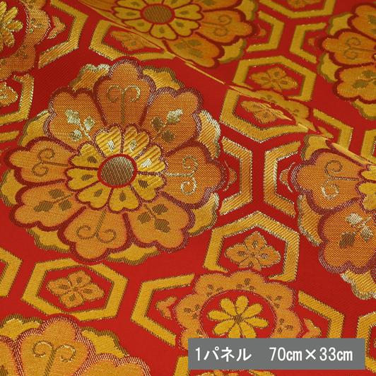 京都西陣織・金襴生地 亀甲繋ぎ大華文(赤) 生地巾70cm×長さ33cm単位 切り売り 和柄 和風生地 はぎれ 布地 きんらん よさこい