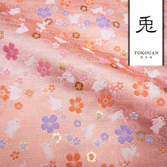 京都西陣織・金襴生地 桜とうさぎ(桃) 10cm単位 切り売り