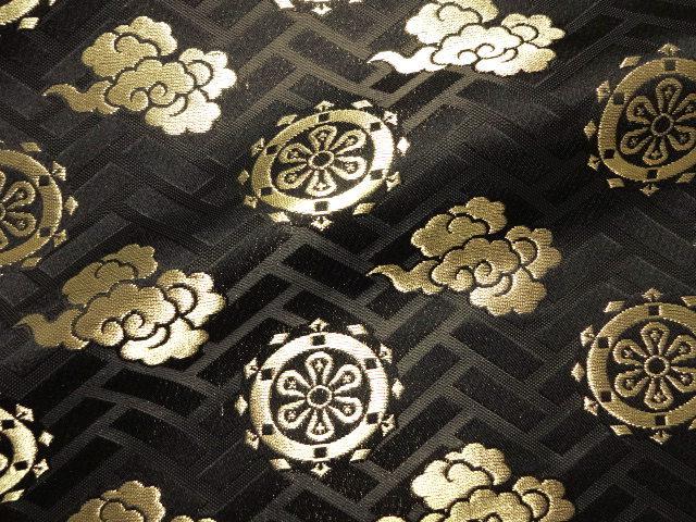 京西陣・金襴 生地 輪宝大(黒) (和柄 和風 衣装 生地)