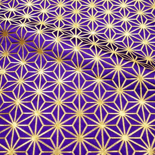 京都西陣織・金襴生地 麻の葉・小(紫・金) 10cm単位 切り売り