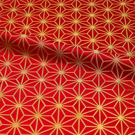 京都西陣織・金襴生地 麻の葉・小(赤・金) 10cm単位 切り売り