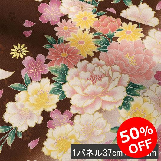 [35%オフ/メール便対応]京・金彩友禅 八重桜に牡丹菊花(檜皮色) 生地巾37cm×長さ158cm単位 切り売り