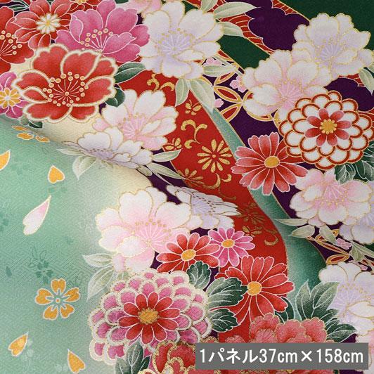京・金彩友禅 束ねのし菊花(深緑) 生地巾37cm×長さ158cm単位 切り売り