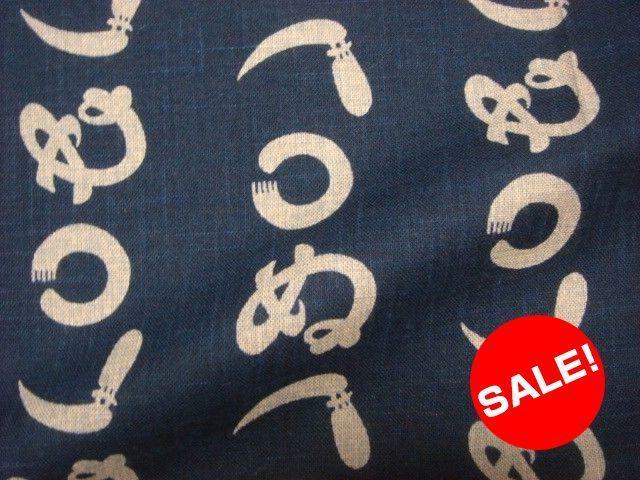 お買い得カットクロス モーリークロス 綿 かまわぬ(生地幅110cm×長さ61cm)