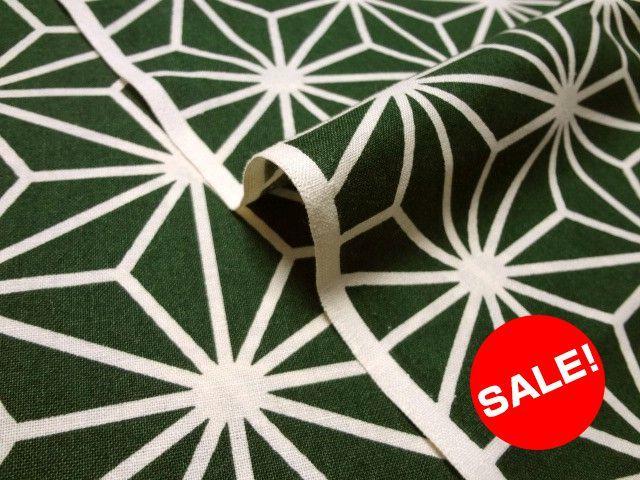 お買い得カットクロス 綿 和柄 麻葉文様(緑) (生地幅110cm×長さ63cm)