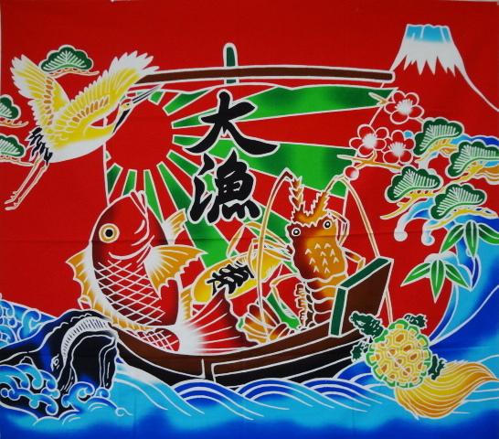 大漁旗 生地(赤) 巾110cm×長さ100cm