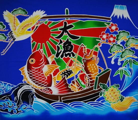 大漁旗 生地(青) 巾110cm×長さ100cm