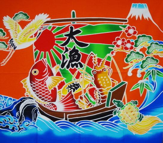 大漁旗 生地(朱) 巾110cm×長さ100cm