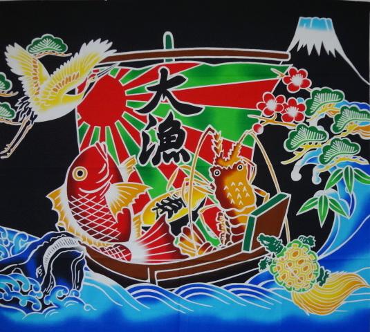 大漁旗 生地(黒) 巾110cm×長さ100cm