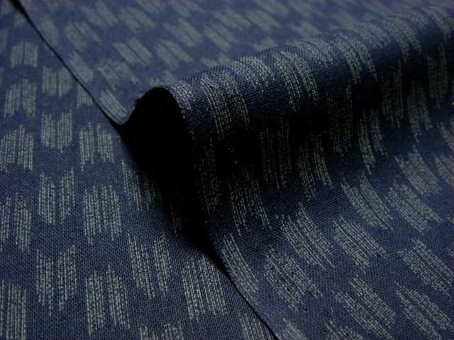 お買い得カットクロス (50cm) 綿 絣柄 其の三十八