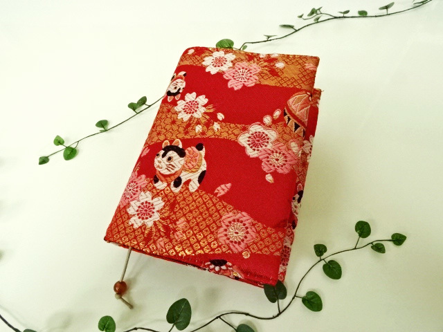 スケジュール帳・システム手帳・ブックカバー 金襴 犬張子に手毬(赤)