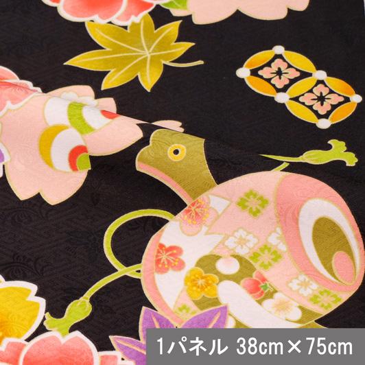 友禅 宝文様 (黒) 生地巾38cm×長さ75cm単位 切り売り