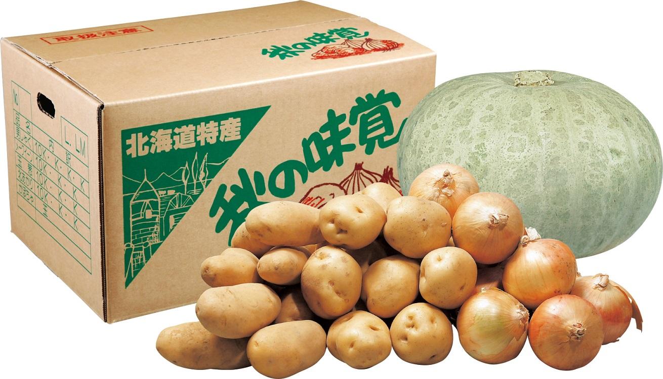 芋・玉ねぎ・南瓜セットB 【A0103】