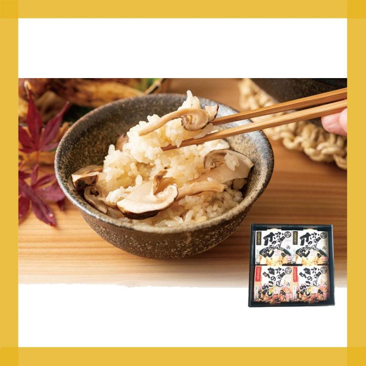 服部醸造 北海道炊込みご飯2種セット 【074】