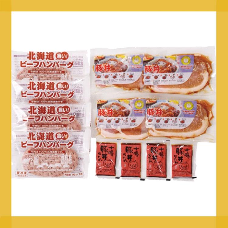 ホクレン 北海道産原料肉使用 SPF豚ロース豚丼とビーフハンバーグセット 【0179】
