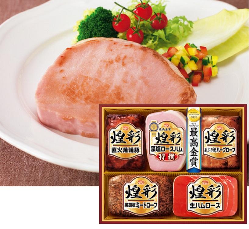 丸大食品 煌彩ハムギフト 【209】
