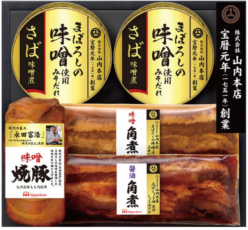 日本ハム まぼろしの味噌使用みそだれさば味噌煮ギフト 【230】
